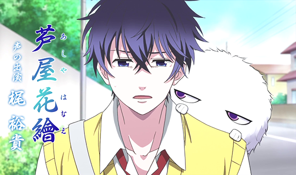 The Morose Mononokean Anime