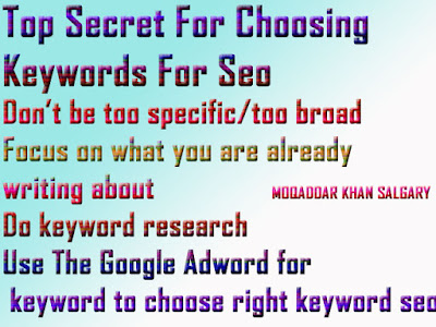 Choosing Keywords For Seo