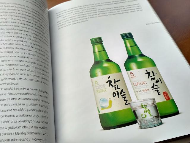 Tradycje kulinarne Korei - recenzja książki