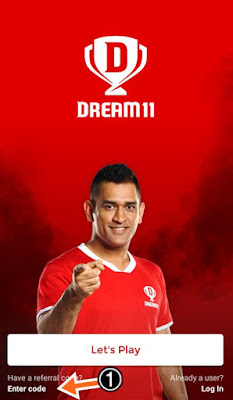 Dream11 kya hai , dream11 kaise khele