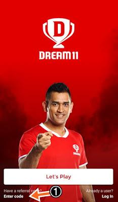 Dream11 kya hai ,dream11 kaise khele