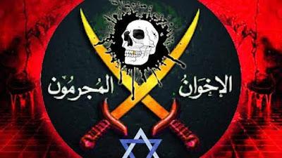 الاخوان الارهابية
