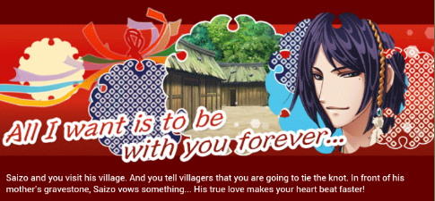 SyrupRain: Shall we Date? Ninja Love+ ~ Love trip for Marriage Spin