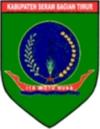 logo lambang cpns kab Kabupaten Seram Bagian Timur