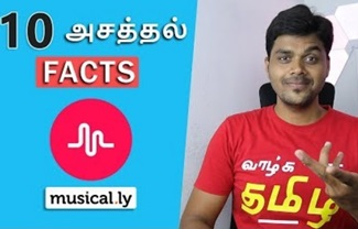 Musically Facts | Tamil Tech