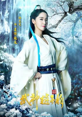 Im Yoona in Wu Shen Zhao Zi Long