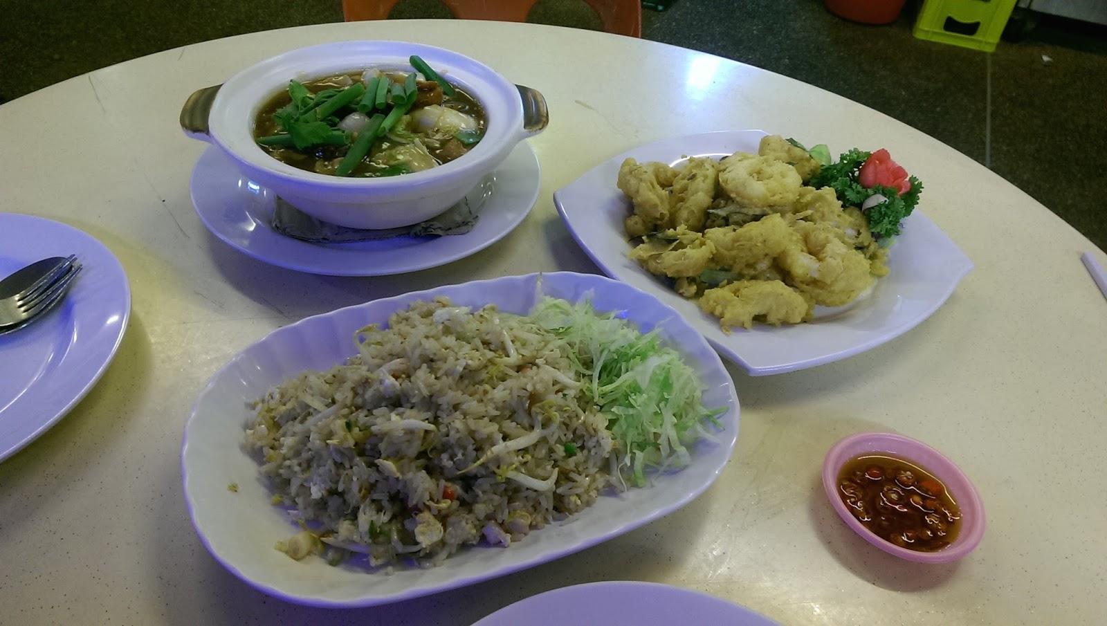 Lychee Thai Food