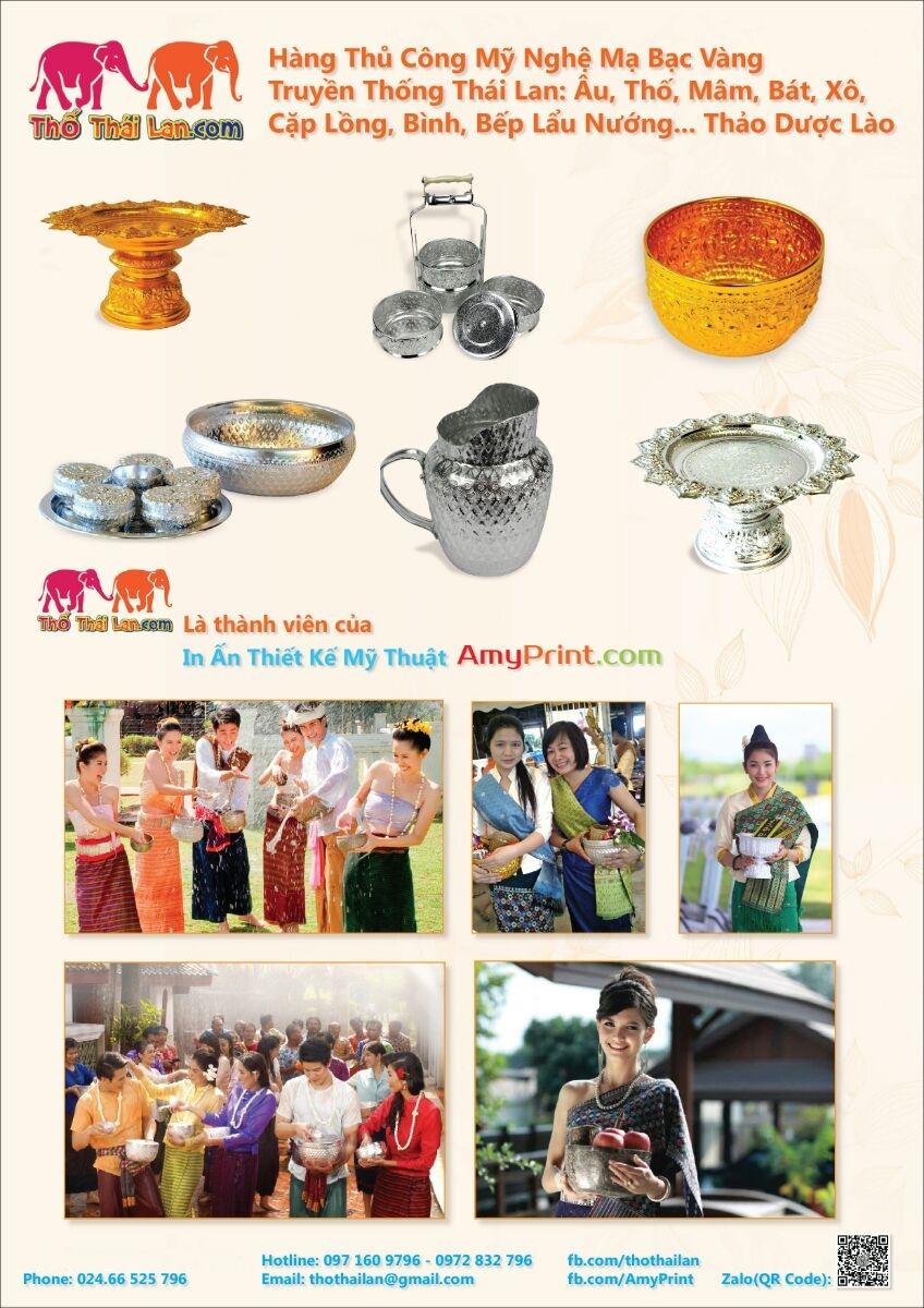 In tờ rơi tờ gấp rẻ đẹp chuyên nghiệp, AmyPrint, Thố Thái Lan