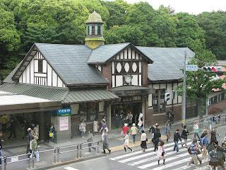 Stasiun Harajuku, Shibuya, Jepang