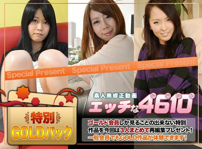 H4610 ki141206 Gold Pack 08160