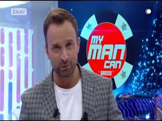 my-man-can-epeisidio-20-9-2018