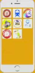 Indian Railway : Mobile Applications