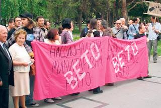 Νεολαία ΣΥΡΙΖΑ: Ο ελληνικός εθνικισμός προσπάθησε να καλλιεργήσει το μίσος για το λαό της πΓΔΜ!!!