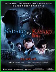La batalla de los espíritus (2016) | 3gp/Mp4/DVDRip Latino HD Mega