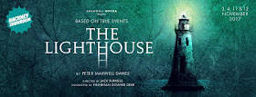 Shadwell Opera - The Lighthouse - Hackney Showroom