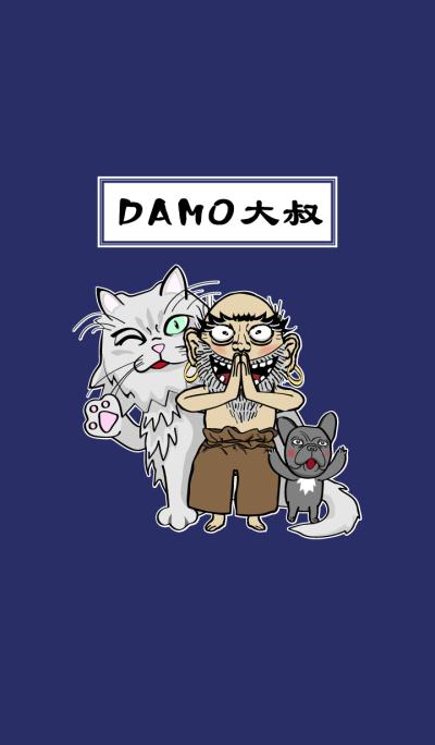 Uncle DAMO