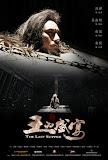 王的盛宴 (The Last Supper) 06