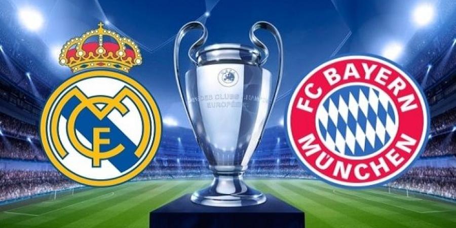 موعد مباراة ريال مدريد وبايرن ميونخ