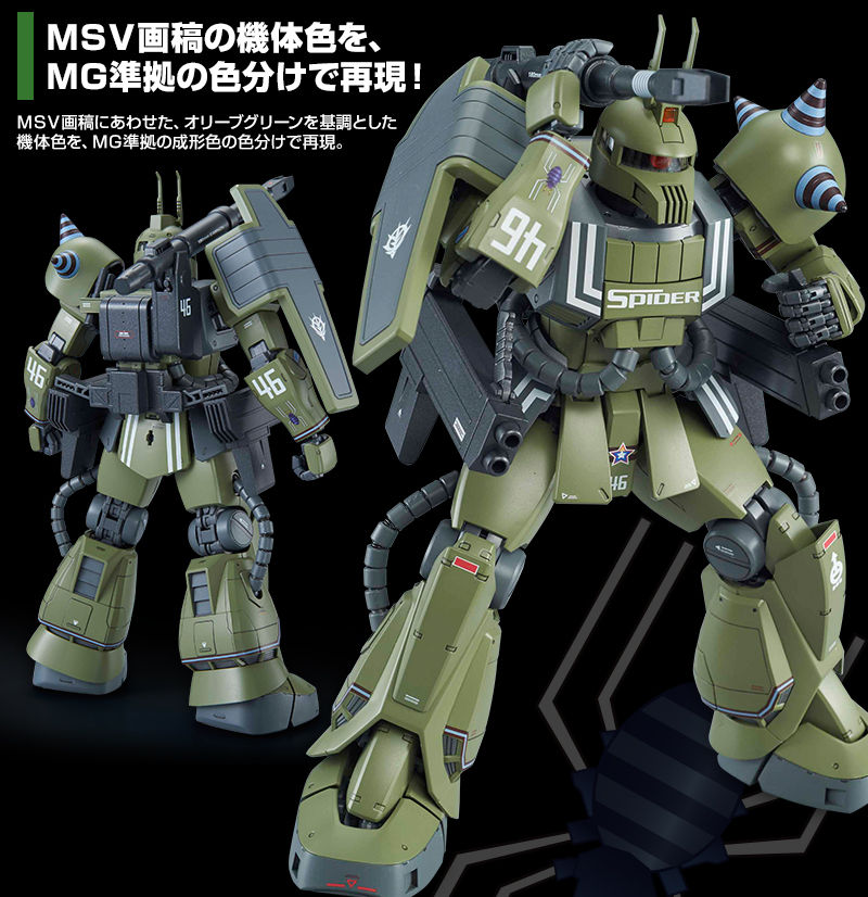 Toys & Hobbies Trustful Master Grade Ms-06s Zaku Ii Principality Of Zeon Mobile Suit Available In Various Designs And Specifications For Your Selection