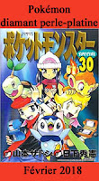 http://blog.mangaconseil.com/2018/01/a-paraitre-pokemon-diamant-perle.html