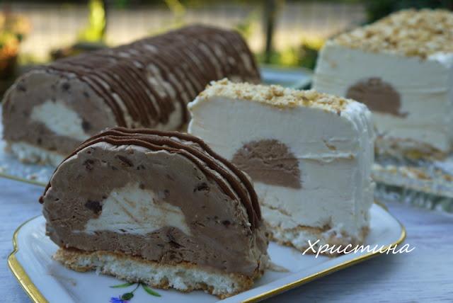 Два сладоледа два невероятни терина