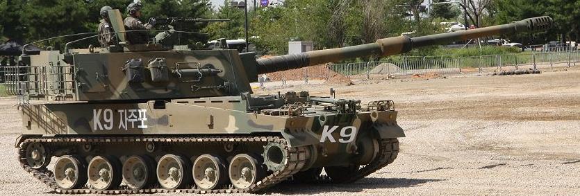 Естонія збільшила замовлення на САУ K9 Thunder