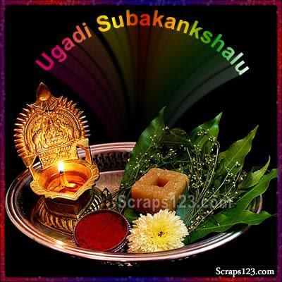 Happy Ugadi Pictures