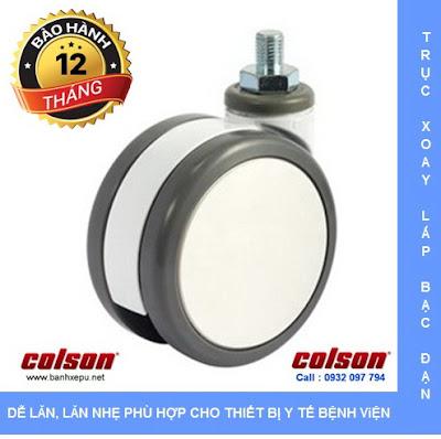 Bánh xe đẩy Colson Mỹ cho máy thở, máy nội soi phi 100 | CPT-4854-85 www.banhxedayhang.net