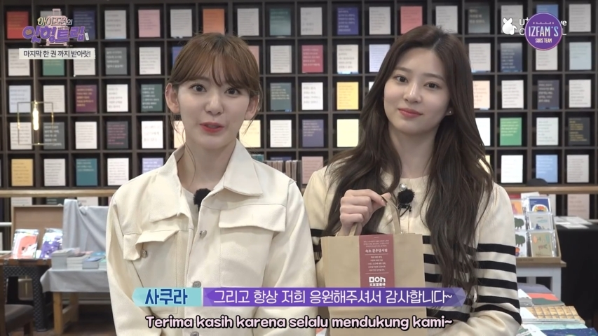 IZONE EATING TRIP Episode 06 Sub Indo