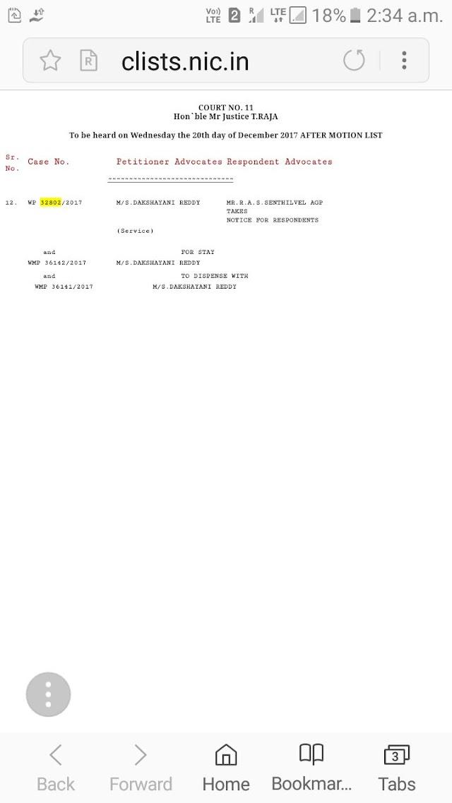 உயர் நிலை பள்ளி தலைமை ஆசிரியர் பதவி உயர்வு புதிய வழக்கு 32803/2017 இன்று 2 வது பட்டியலில் 12 வது வழக்காக எடுத்து கொள்ளப்பட்டு விசாரிக்கப்படுகிறது.