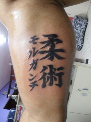 tatuagem-jiu-jitsu-kanji3