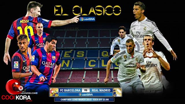 مباراة برشلونة و ريال مدريد