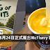 西马McDonald's 将在8月24日推出McFlurry Durian!只需RM7.99!