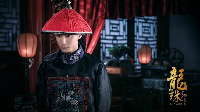 Legend of Dragon Pearl Mao Zi Jun