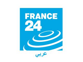 تردد قناة فرانس 24 العربية France 24 Arabic