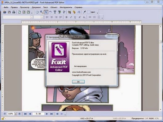 Download Foxit Advanced PDF Editor 3.1.5 Full Version ( Patch )
