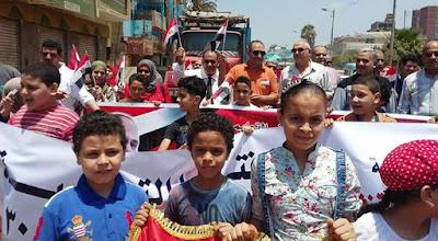 احتفال اداره زفتي التعليمية بذكرى 30 يونيو.