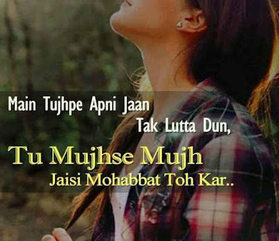 meri dairy se images and poetry 7