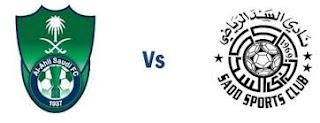 اون لاين مشاهدة مباراة الأهلي والسد بث مباشر 6-5-2019 دوري ابطال اسيا اليوم بدون تقطيع