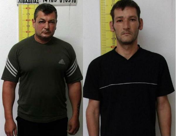 """Στερεά Ελλάδα: Αυτοί είναι οι δυο Βούλγαροι που τηλεφωνούσαν και ζητούσαν χρήματα για """"μαϊμού"""" τροχαία (ΦΩΤΟ)"""