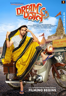 Dream Girl First Look Poster 1