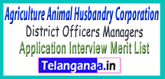 AAHC Agriculture Animal Husbandry Corporation District Officers Managers Application Interview Schedule Merit List  2017