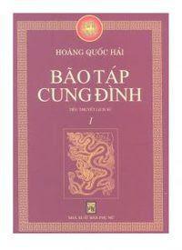 Bão Táp Cung Đình - Hoàng Quốc Hải