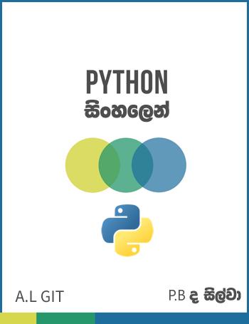 Computer programming and utilization gtu books pdf
