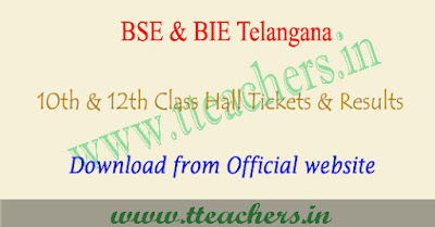 TS board hall ticket 2019, 10th inter Telangana result 2019