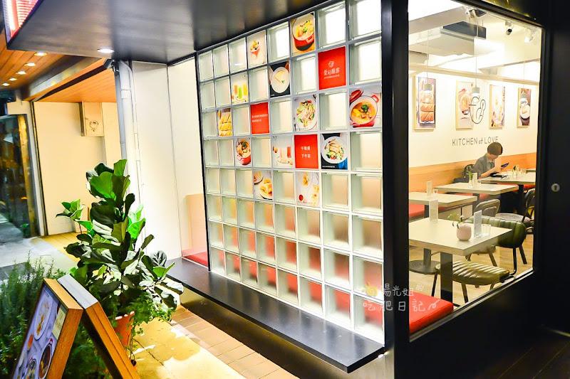愛的廚房,松山文創美食,松菸附近餐廳,松菸好吃餐廳
