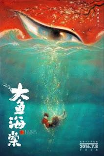 Da Yu Hai Tang (2016)