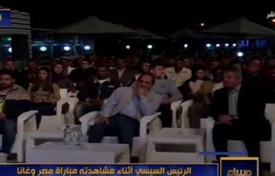 انفعالات-الرئيس-السيسي-من-أسوان-أثناء-مشاهدة-مباراة-مصر-كالتشر-عربية
