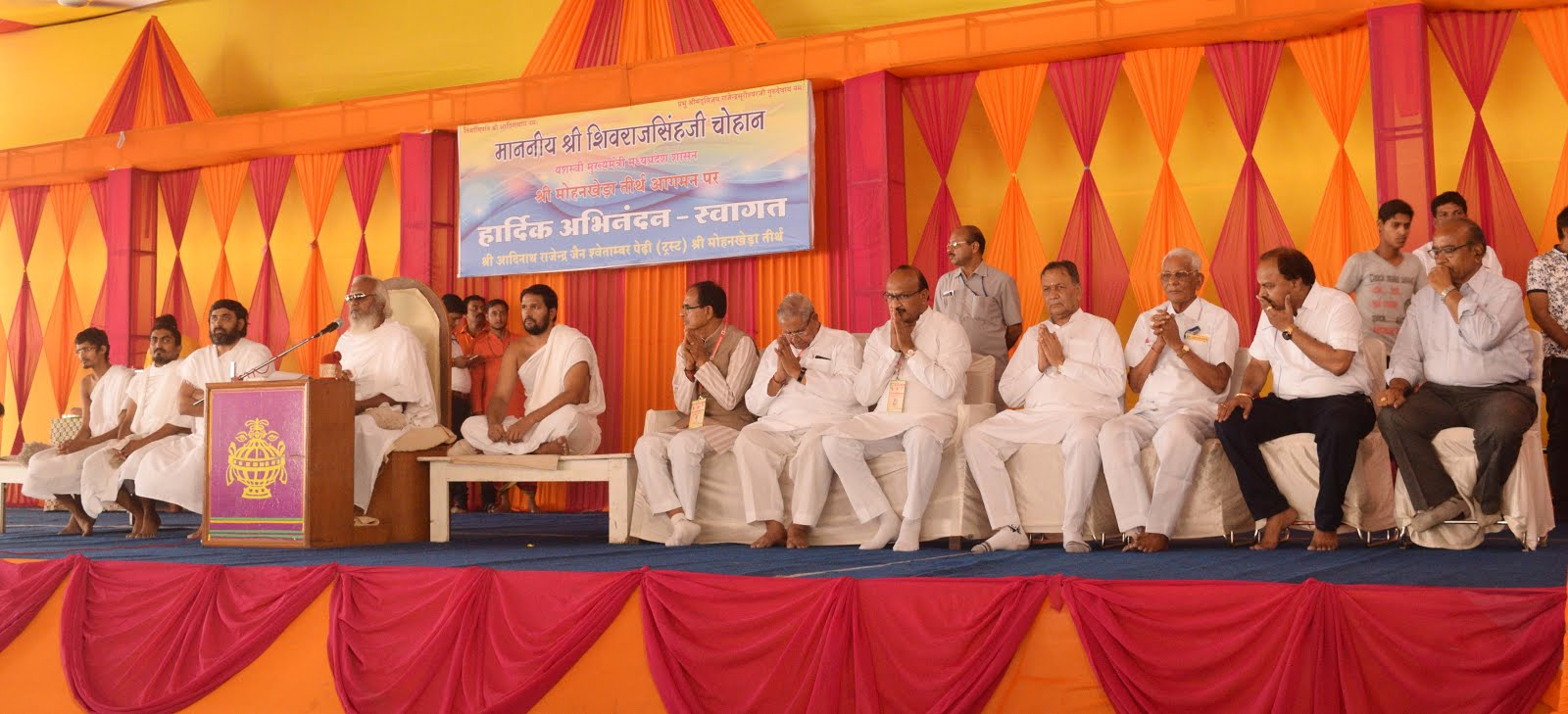 Mohrankheda-Mahatirth-MP-Chief-Minister-Shivraj-Singh-Chauhan-Trust-Board-has-congratulated-श्री मोहृनखेड़ा महातीर्थ में म.प्र. के मुख्यमंत्री शिवराजसिंह चौहान का ट्रस्ट मण्डल ने किया अभिनन्दन