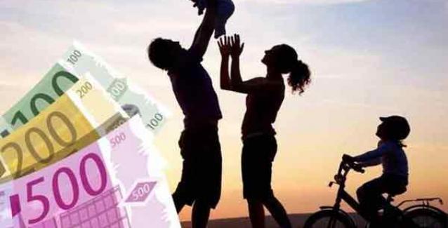 Επίδομα παιδιού Α21 - Καταβάλλεται η δεύτερη δόση χωρίς νέα φορολογική δήλωση